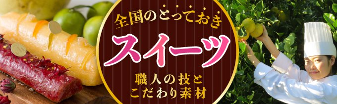 f:id:yentame_02:20170620114649j:plain