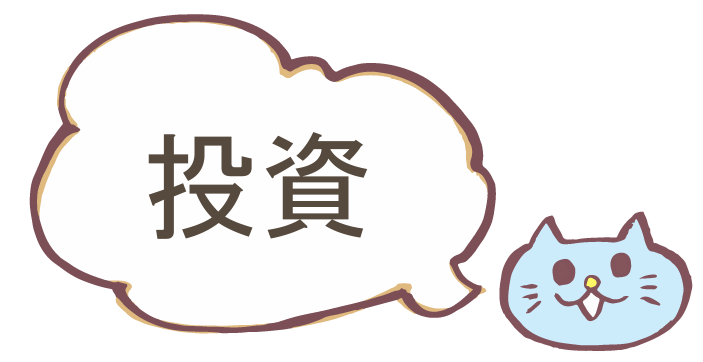 f:id:yentame_02:20170726105731p:plain