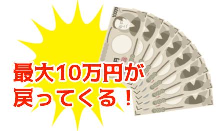 f:id:yentame_02:20170821124439p:plain
