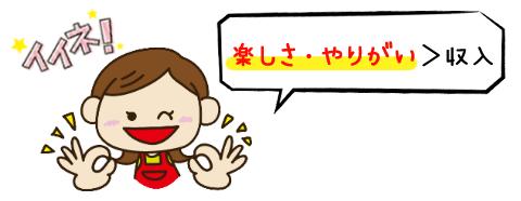 f:id:yentame_02:20170824125431p:plain
