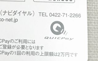f:id:yentame_02:20170830160731j:plain
