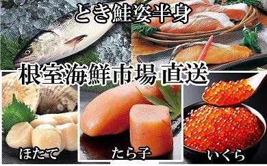 f:id:yentame_02:20170908103733j:plain