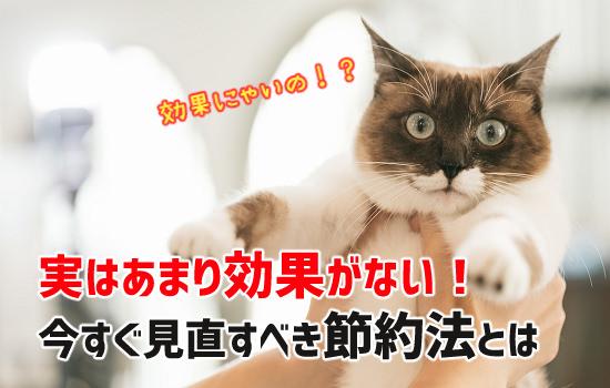 f:id:yentame_02:20170921163112j:plain