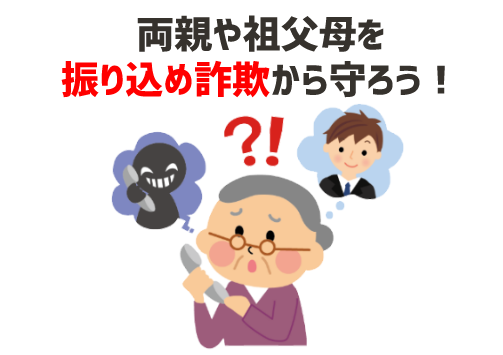 f:id:yentame_02:20170925135924p:plain