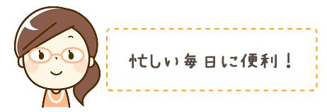 f:id:yentame_02:20170926121846p:plain