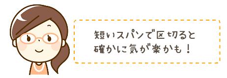 f:id:yentame_02:20170926122034p:plain