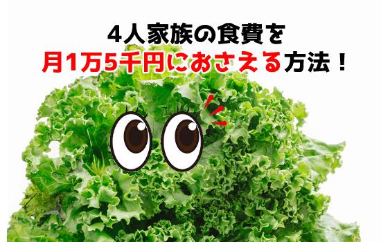 f:id:yentame_02:20170926124542j:plain