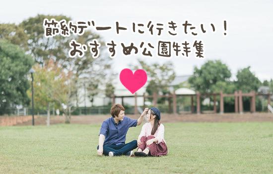 f:id:yentame_02:20170928121718j:plain