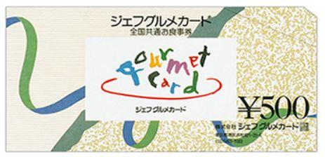 f:id:yentame_02:20170929112414j:plain