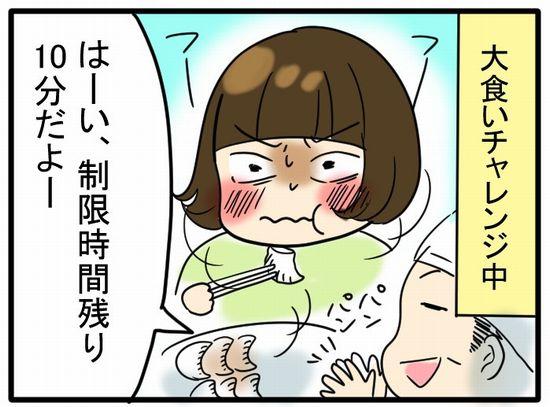 f:id:yentame_02:20171010142730j:plain