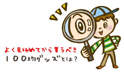 f:id:yentame_02:20171024164012j:plain