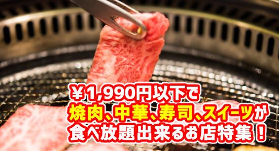 f:id:yentame_02:20171024170500j:plain