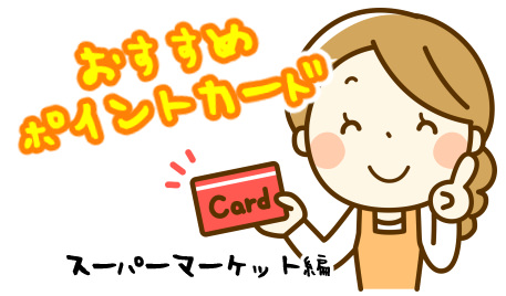 f:id:yentame_02:20171024173621j:plain