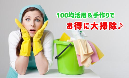 f:id:yentame_02:20171025164847j:plain