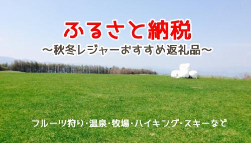 f:id:yentame_02:20171026183807j:plain