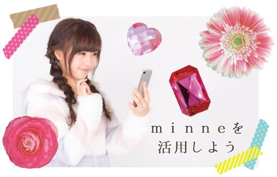 f:id:yentame_02:20171030151753j:plain