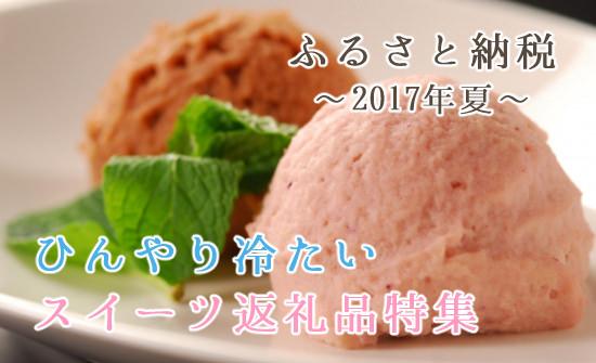 f:id:yentame_02:20171030162500j:plain