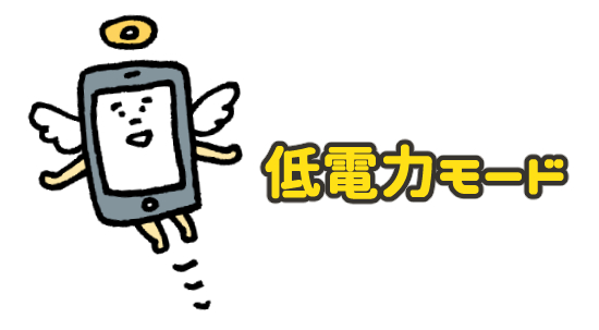 f:id:yentame_02:20171030172710j:plain