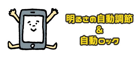 f:id:yentame_02:20171030172722j:plain