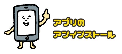 f:id:yentame_02:20171030172735j:plain