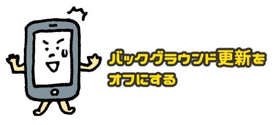 f:id:yentame_02:20171030172748j:plain