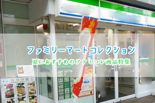 f:id:yentame_02:20171031171902j:plain