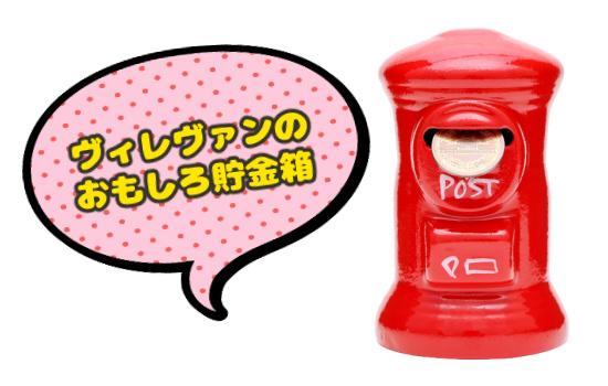 f:id:yentame_02:20171031173012j:plain