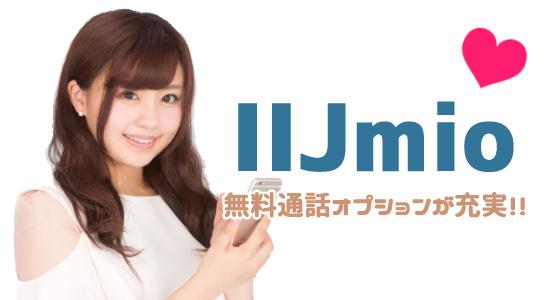 f:id:yentame_02:20171101160736j:plain