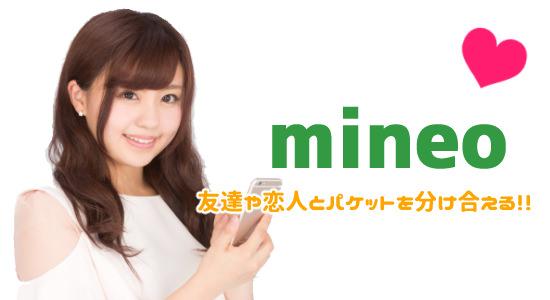 f:id:yentame_02:20171101162524j:plain