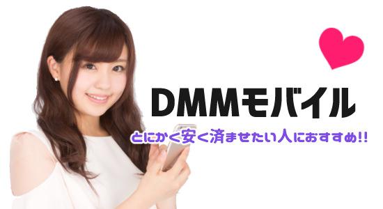f:id:yentame_02:20171101163656j:plain