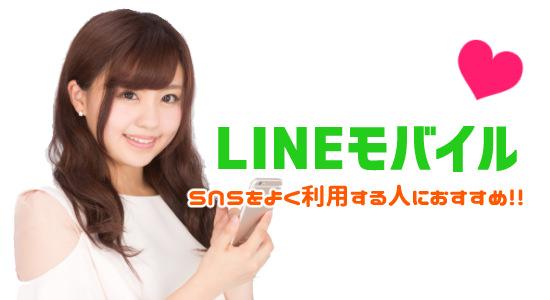 f:id:yentame_02:20171101164126j:plain