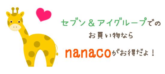 f:id:yentame_02:20171106164800j:plain