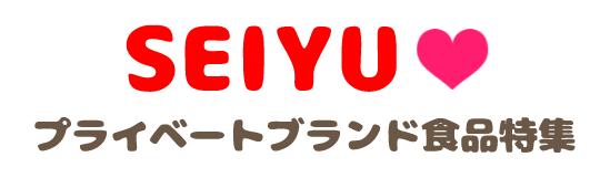 f:id:yentame_02:20171106171837j:plain
