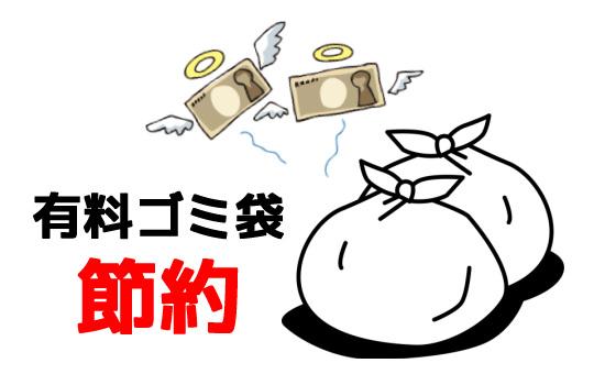 f:id:yentame_02:20171115121356j:plain