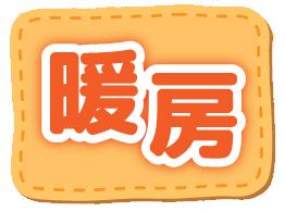 f:id:yentame_02:20171116122657j:plain