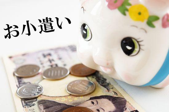f:id:yentame_02:20171117114201j:plain
