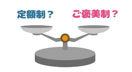 f:id:yentame_02:20171117115109j:plain