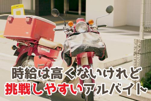 f:id:yentame_02:20171122130908j:plain