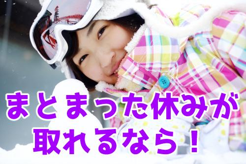 f:id:yentame_02:20171122134652j:plain
