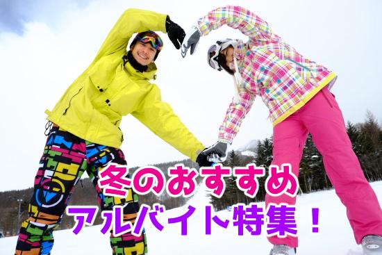 f:id:yentame_02:20171122134716j:plain