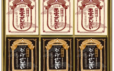 f:id:yentame_02:20171212110146j:plain