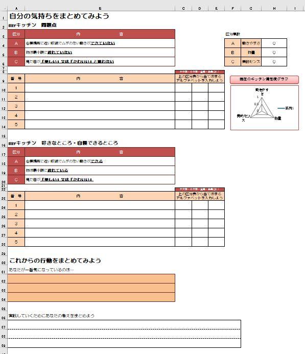 f:id:yentame_02:20171213121658j:plain