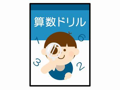 f:id:yentame_02:20171219150657j:plain