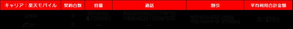 f:id:yentame_02:20180116161234p:plain