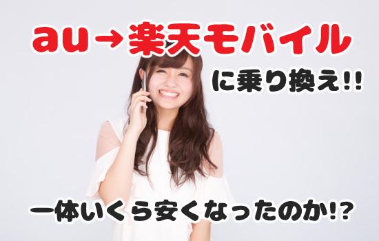 f:id:yentame_02:20180116174547j:plain