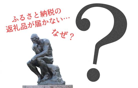 f:id:yentame_02:20180206151203j:plain