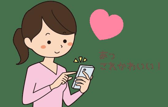 f:id:yentame_02:20180207152909p:plain