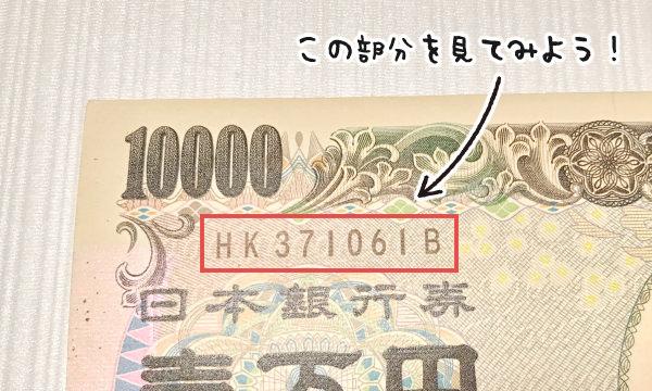 f:id:yentame_02:20180208134310j:plain