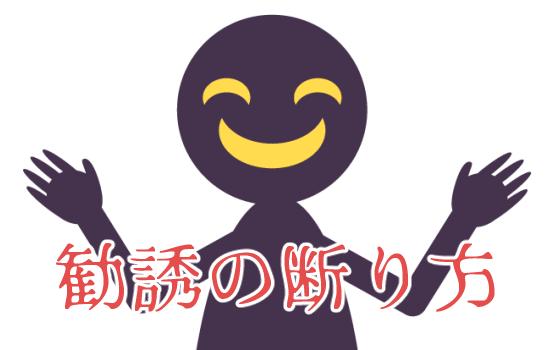 f:id:yentame_02:20180215121333p:plain
