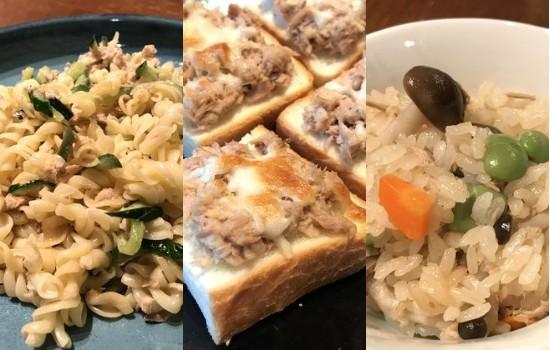 ツナ缶の簡単節約レシピ